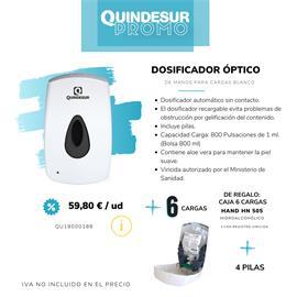 PROMO 1 DOSIFICADOR OPTICO + CAJA 6 CARGAS HN 505 Viricida + 4 Pilas